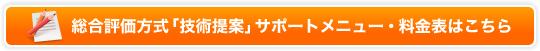 btn_support_menu