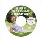 item_18_photo_s