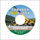 item_22_photo_s