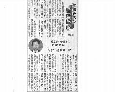 k_shinbun_08