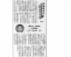 k_shinbun_09