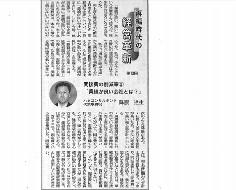 k_shinbun_13