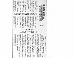 k_shinbun_20