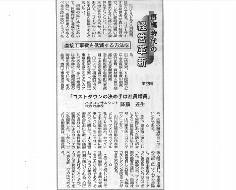 k_shinbun_22