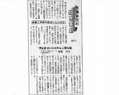 k_shinbun_29