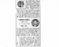 k_shinbun_china_03