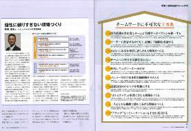 nikkei_20121210
