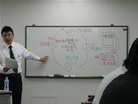 staff_miura_photo31